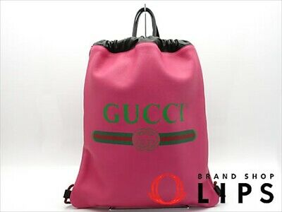 18a14cf78e6a GUCCI DRAW STRING backpack 494053 Leather pink vintage - $1,739.00 ...