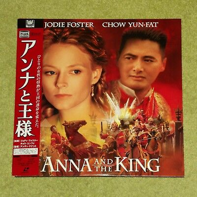 ANNA AND THE KING [Jodie Foster] - 2000 JAPAN DOUBLE LASERDISC + OBI (PILF-2843)