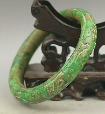 China old natural jade bracelet hand carved dragon bangle NO.G002