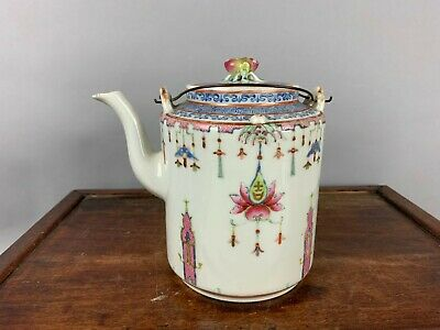 19thC. QianLong Marked Chinese Famille-rose Teapot