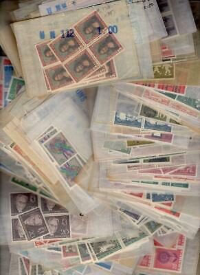 Germany - Fantastic Mint Never Hinged Dealers Stock - No Reserve!