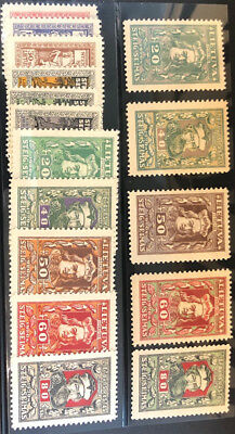 LITHUANIA 81 - 91, 92 - 92D VERY  Nice Mint Hinged & Never Hinged Set gd z209
