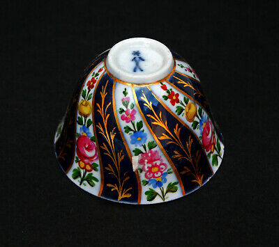 ANTIQUE TURKISH MARKET PORCELAIN TEA BOWL COFFEE CUP C19th OTTOMAN ISLAMIC