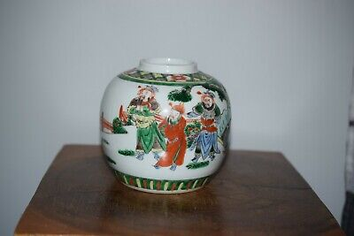 A Fine Antique Chinese Vase /jar-Late 19Th/ Early 20Th