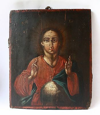 Rare! Antique 19thC Russian Orthodox Hand Painted on Wooden Icon of Jesus Christ