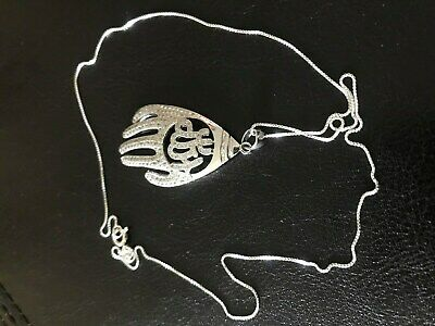 Allah Islamic Muslim Pendant Charm Necklace 925 Sterling Silver Amazing Details