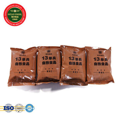 1 PACK CHINESE ARMY Survival Camping Emergency Food Ration High Energy Military
