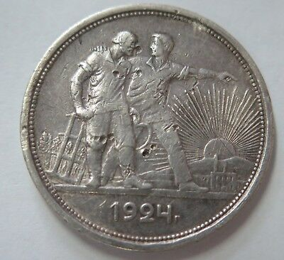 Russia 1924 Silver Rouble Coin