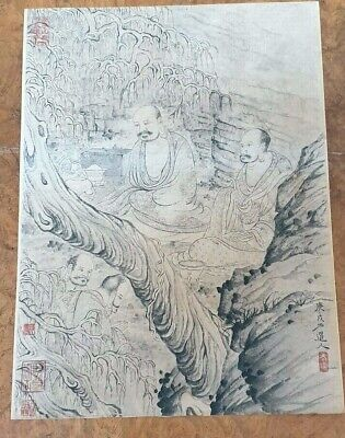 Antique Chinese Block Painting On Silk  28.5cms x 20.5 cms