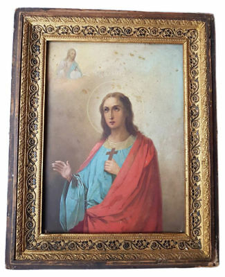 RR! Antique Russian 19 C Hand Painted on Metal Icon of St. Claudia in Nice Frame