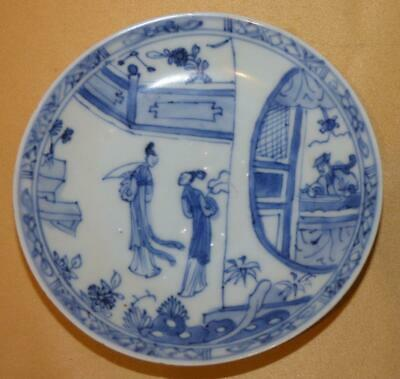 Ca Mau Cargo Shipwreck Chinese Saucer 1 Performing For The Mandarin Pattern 1725