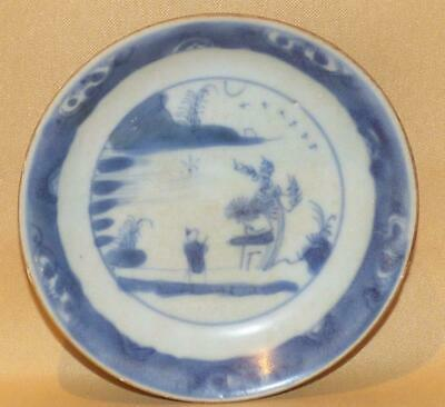 Ca Mau Cargo Shipwreck Chinese Saucer 3 Passing Boats Pattern C1725