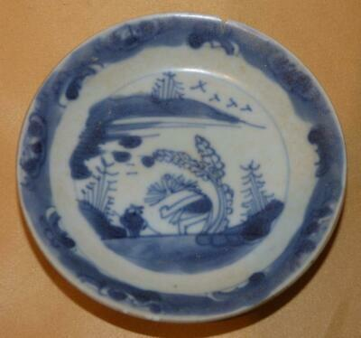 Ca Mau Cargo Shipwreck Chinese Saucer 2 Passing Boats Pattern C1725