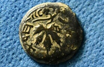 FREEDOM of ZION legend type JUDAEA First Jewish Revolt 66-70 AD War Prutah coin.