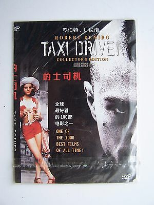 Taxi Driver DVD Robert Deniro Chinese China Version Collector's Edition