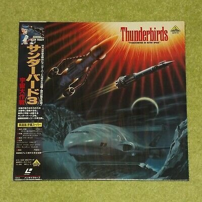 THUNDERBIRDS In Outer Space [Gerry Anderson] - RARE 1985 JAPAN LASERDISC + OBI