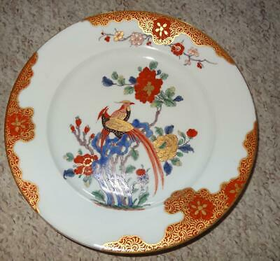 Unusual Antique CHINESE Export Porcelain Plate - 1/2