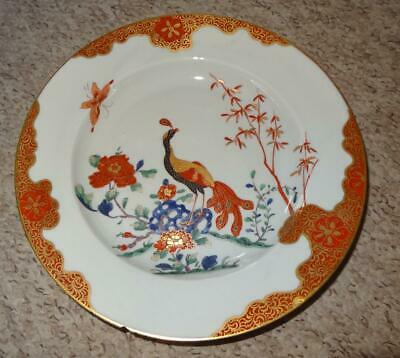 Unusual Antique CHINESE Export Porcelain Plate - 2/2