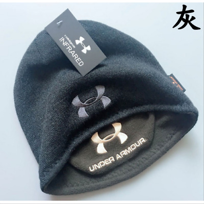 37eb1818731 Street Beanie Tactical Stealth Stocking Under Armour Cap Hiking Cuffed Knit  Hats