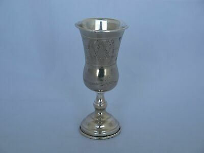 Vintage Sterling Silver Kiddush Cup