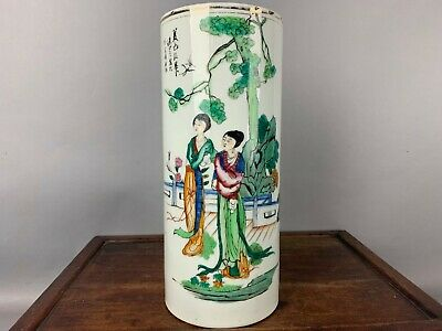 20th C. Chinese Famille-Rose Hat Stand