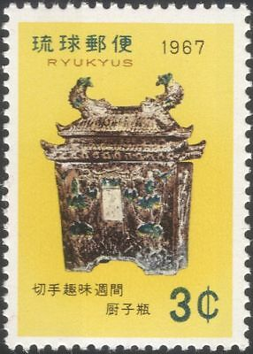 Ryukyus 1967 Tsuboya Urn/Crafts/Art/Pottery/Ceramics/Stamp Week  1v (n26935b)