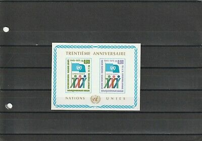 bloc neuf des Nations Unies -United nations
