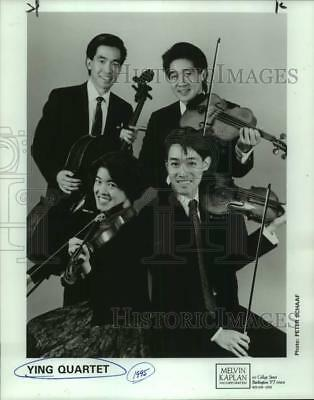 1995 Press Photo Four members of the Ying Quartet - sap35978