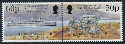1995 SOUTH GEORGIA 50th ANNIVERSARY END OF WORLD WAR II SET OF 2 FINE MINT MNH