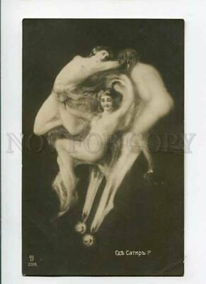 288363 Riddle METAMORPHIC Satyr & Women vintage PC