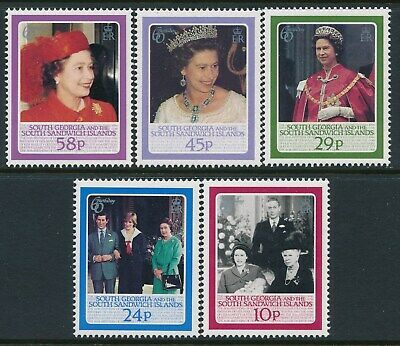 1986 SOUTH GEORGIA 60th BIRTHDAY QUEEN ELIZABETH II SET OF 5 FINE MINT MNH