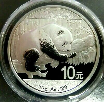 PCGS MS70 First Strike-China 2016 Panda Silver Perfect GEMBU 10 Yuan Scarce