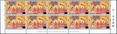 Overprint on Asalhapuja Day 1997 (1789A) -STRIPE BELOW- (MNH)