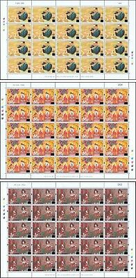 Previous issues with overprint (1827, 1789A-1790A) -SHEET(I)- (MNH)