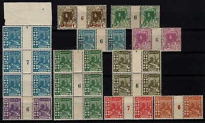 P107718/ French Algeria – 1926 / 1927 Millesimes Neufs / Mint Dated Gutter Pairs