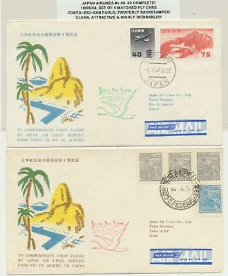 JAPAN AIRLINES 1954 SET(4) MATCHED 1st FLIGHT COVERS, TOKYO-RIO+BACKSTAMPS