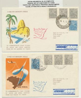 JAPAN AIRLINES 1954 SET(4) MATCHED 1st FLIGHT COVERS, TOKYO-RIO-SAN PAULO