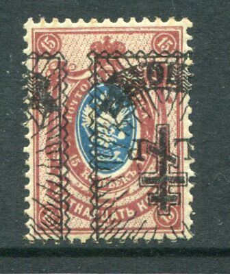 LATVIA 1919 RUSSIAN OCCUPATION VARIETY SHIFTED Overprint MH Signed Stamp