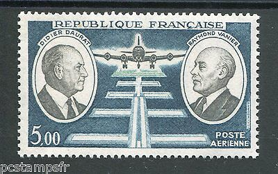 France 1971, Stamp 46 Aerial, Daurat and Vanier, New; VF MNH Airmail Stamp