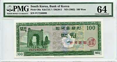 South Korea: ND (1962) 100 Won PMG 64 (P-36a) - Misc World Currency