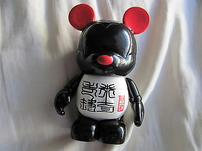 "Disney Vinylmation Urban Serie 2 Cinese Scritture Vinylmation 3 "" Figurina"