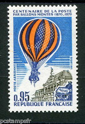 France 1971 Stamp Aerial 45, Balloons Unmounted, New, VF MNH Airmail MNH Stamp