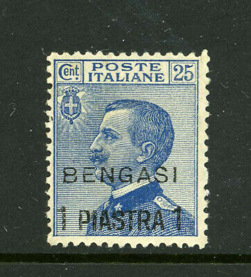 Italy Italian Offices Bengasi Mint Scott 1A Stamp MNH Signed Sass. €200+ 7D3 12