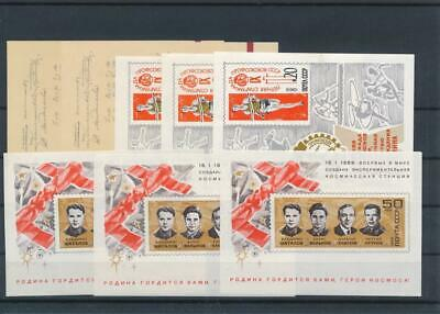 [G126907] Russia good lot of 8 sheets very fine MNH