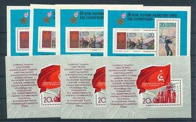 [G126912] Russia good lot of 7 sheets very fine MNH