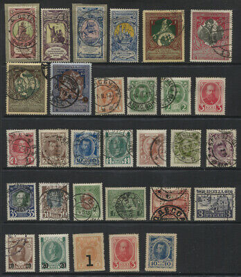 Russia 1905 - 1921 MH/ Used 2 Pages, Semi Postals Etc