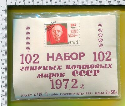 Russia 1972 Complete Year Set of 102 Different Stamps CTO