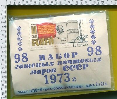 Russia 1973 Complete Year Set of 98 Different Stamps CTO