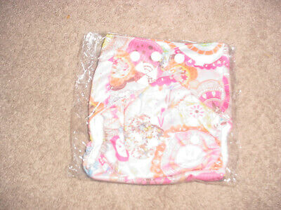 brand new PAYSLEY  POCKET CLOTH DIAPER NEW IN PACKAGE NO DOUBLER