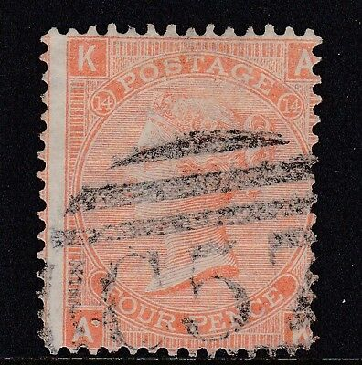 GB used abroad in GREY-TOWN NICARAGUA C57 4d pl 14 Horizontal oval  V V RARE!!!!
